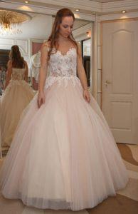 minosegi menyasszonyi ruha