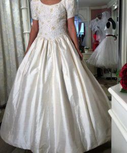 Menyasszonyi ruha - Szofi Szalon