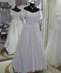 olcsó menyasszonyi ruha